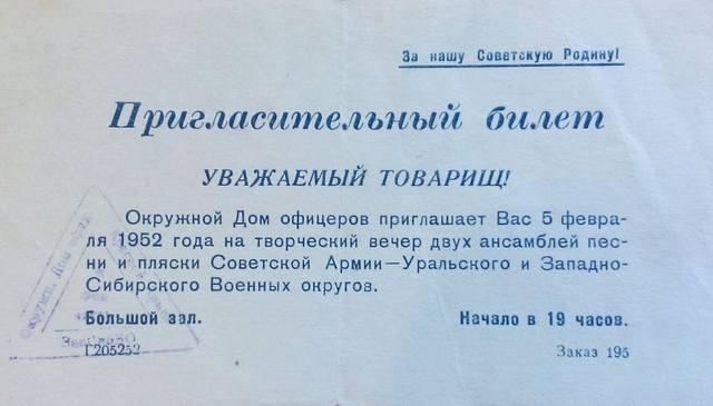 http://images.vfl.ru/ii/1631934624/55d4a729/35905559_m.jpg