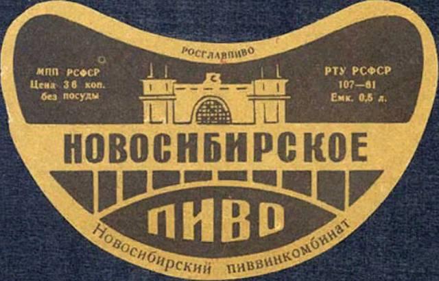 http://images.vfl.ru/ii/1631952390/0b37592e/35907386_m.jpg