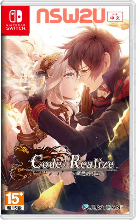 Code: Realize ~The Princess of Creation~ Switch NSP XCI