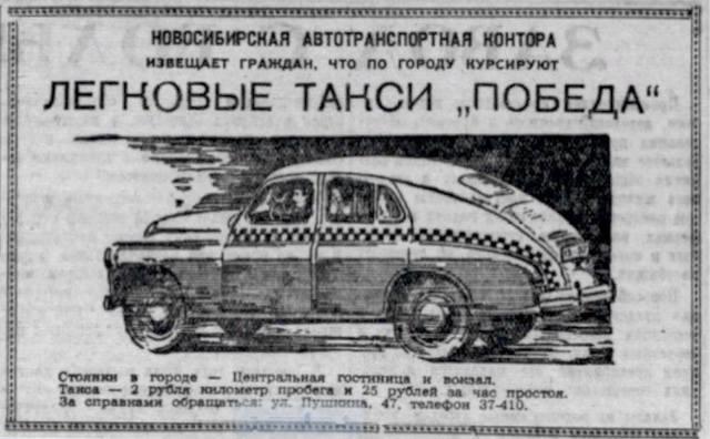 http://images.vfl.ru/ii/1631979237/865789ac/35911481_m.jpg
