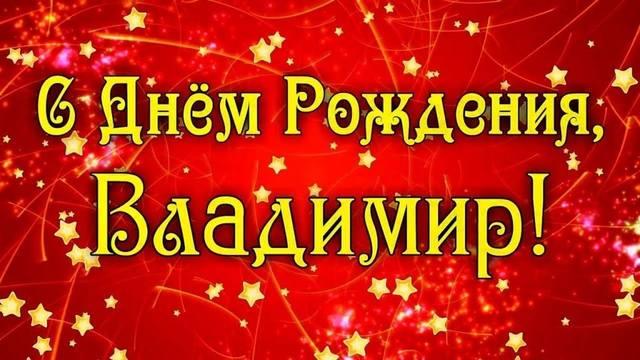 http://images.vfl.ru/ii/1631992622/7fa4e7f5/35915111_m.jpg