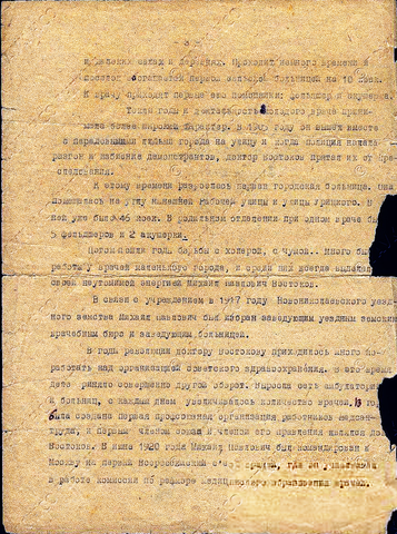 http://images.vfl.ru/ii/1632054257/fa953970/35920645_m.png