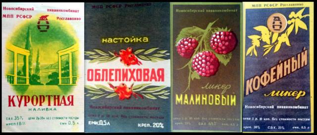 http://images.vfl.ru/ii/1632058851/ff111781/35921422_m.jpg
