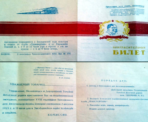 http://images.vfl.ru/ii/1632063338/182ea96c/35922197_m.jpg