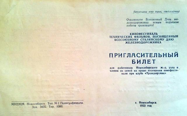 http://images.vfl.ru/ii/1632063766/57c01723/35922236_m.jpg