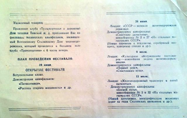 http://images.vfl.ru/ii/1632063801/a2c7def2/35922244_m.jpg