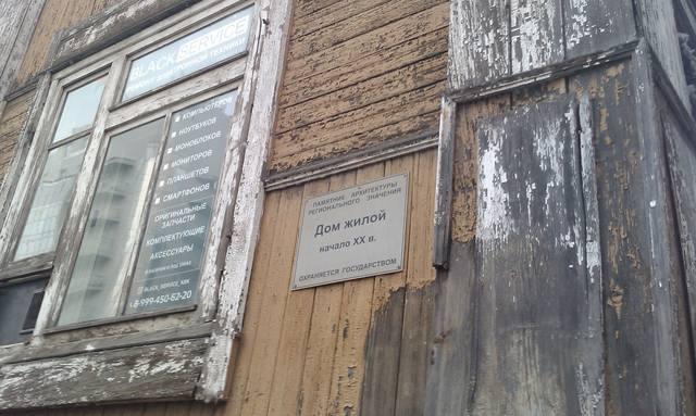 http://images.vfl.ru/ii/1632064214/4f4a20a5/35922300_m.jpg