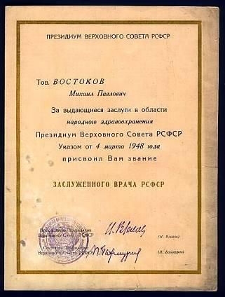 http://images.vfl.ru/ii/1632076130/6a0ccb29/35924861_m.jpg