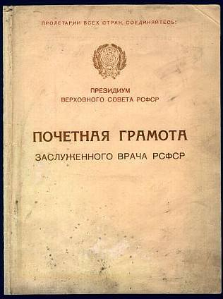 http://images.vfl.ru/ii/1632076130/f482bfd3/35924859_m.jpg