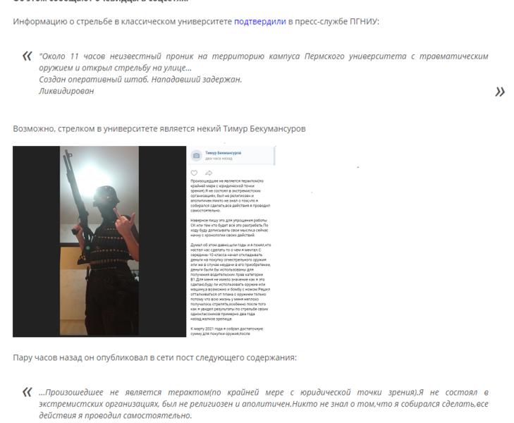 http://images.vfl.ru/ii/1632129557/352f655b/35931307.png