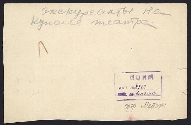 http://images.vfl.ru/ii/1632149664/1feab6df/35936444_m.jpg