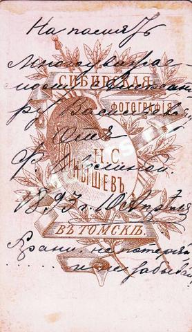 http://images.vfl.ru/ii/1632165993/236ecd03/35939919_m.png