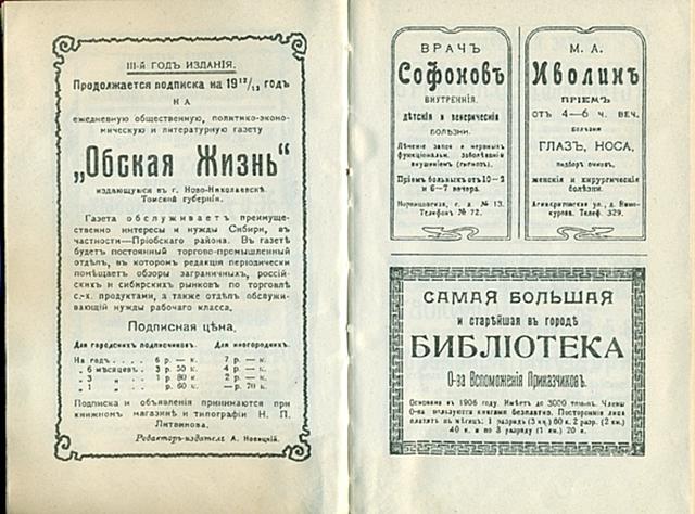 http://images.vfl.ru/ii/1632166412/45771d4a/35940022_m.png