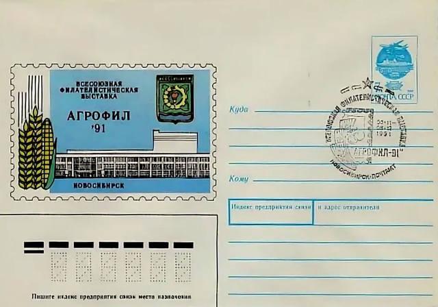 http://images.vfl.ru/ii/1632189582/e3131a5d/35941339_m.jpg