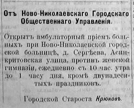 http://images.vfl.ru/ii/1632207801/3362da21/35943474_m.jpg