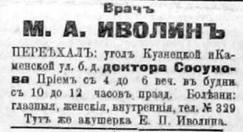 http://images.vfl.ru/ii/1632209948/4f85a46d/35944132_m.jpg