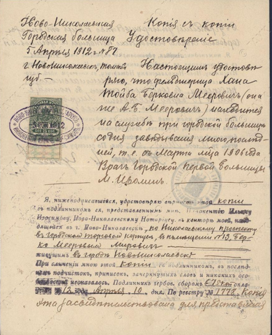 http://images.vfl.ru/ii/1632217108/51498a40/35945922_m.png