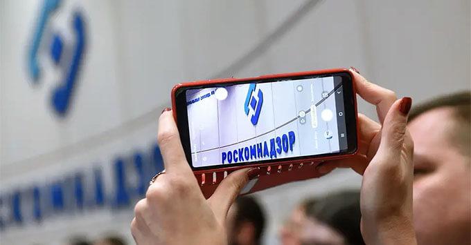 Роскомнадзор усиливает поиск запрещенного контента - Новости радио OnAir.ru