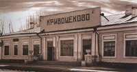 http://images.vfl.ru/ii/1632251493/8311ef54/35953426_s.png