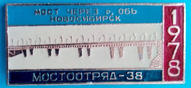 http://images.vfl.ru/ii/1632447429/a7cc6b2c/35987386_m.jpg