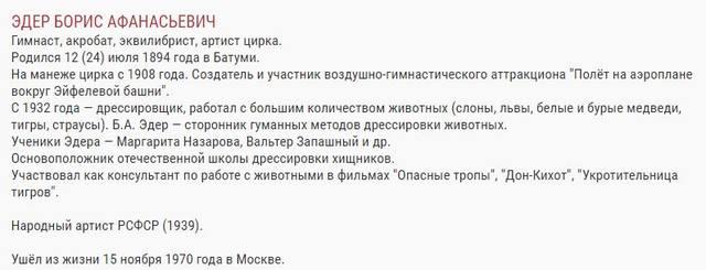 http://images.vfl.ru/ii/1632550099/1c58ea00/36002577_m.jpg