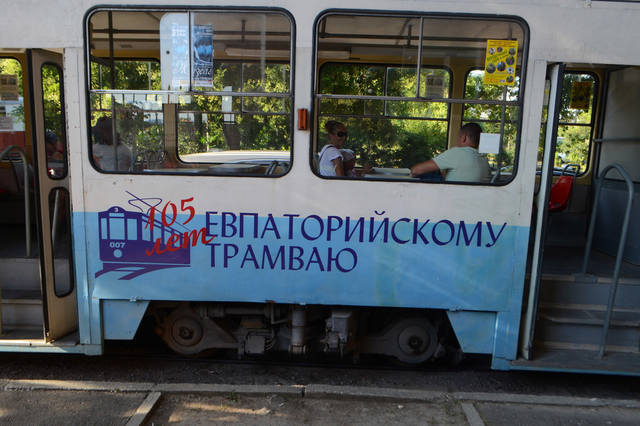 http://images.vfl.ru/ii/1632582625/cdacc4fe/36007520_m.jpg