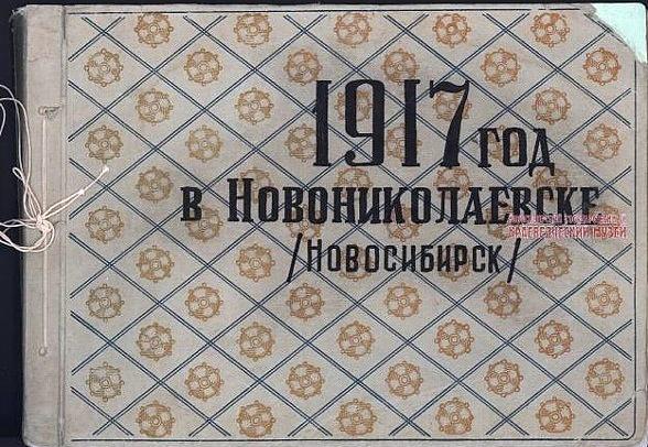http://images.vfl.ru/ii/1632642836/697e465c/36012613_m.png