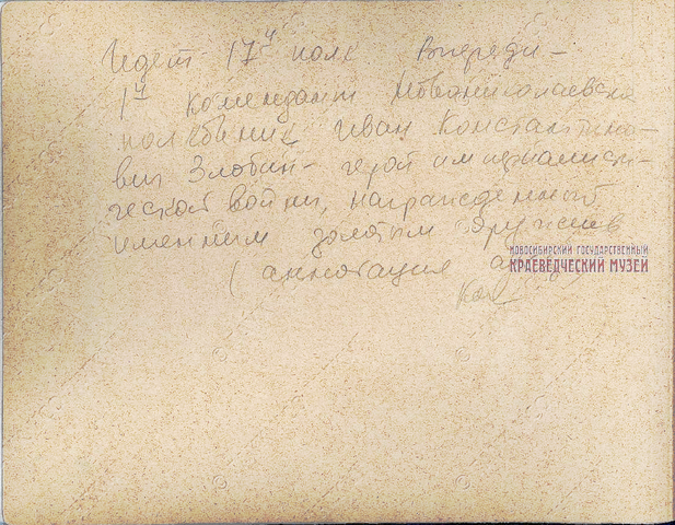 http://images.vfl.ru/ii/1632648446/32375c20/36013496_m.png