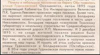 http://images.vfl.ru/ii/1632679648/aa06bc15/36019909_s.png