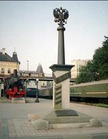 http://images.vfl.ru/ii/1632679983/b75f0372/36019980_s.png