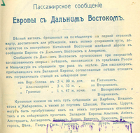 http://images.vfl.ru/ii/1632680235/21bceb07/36020023_s.png