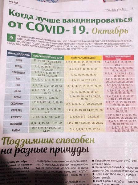 http://images.vfl.ru/ii/1632853335/5f7aff82/36050996.jpg