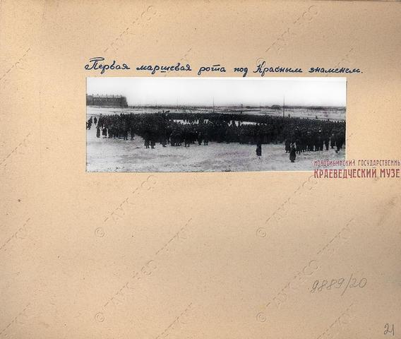 http://images.vfl.ru/ii/1633008745/15d933fa/36072758_m.png