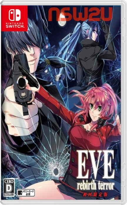 EVE rebirth terror (イヴ リバーステラー) Switch NSP