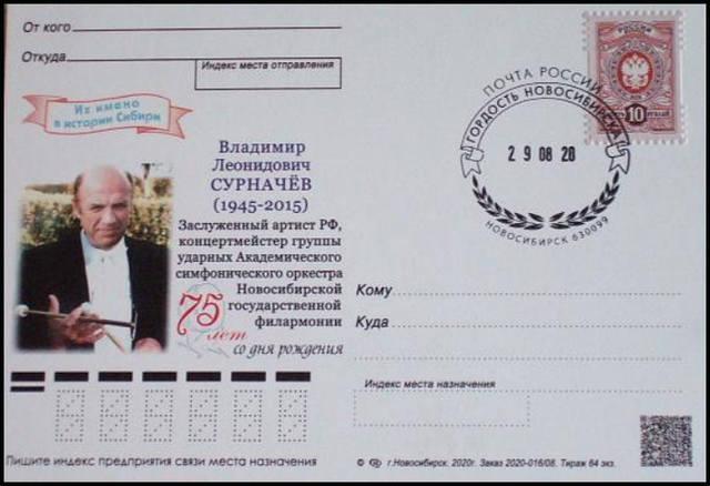 http://images.vfl.ru/ii/1633150487/8e1b8b13/36093300_m.jpg