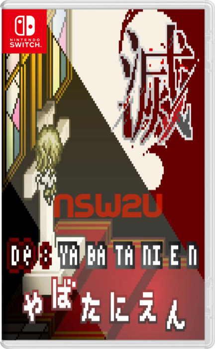 De:Yabatanien Switch NSP XCI