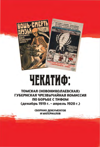 http://images.vfl.ru/ii/1633407962/93a4afb4/36127017_m.png