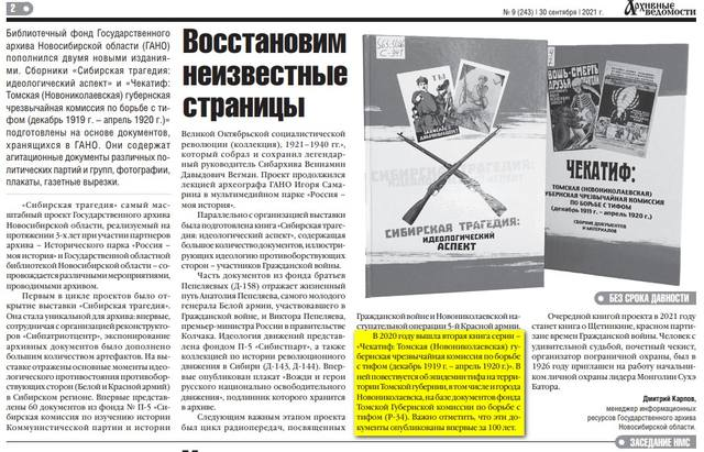 http://images.vfl.ru/ii/1633408577/8ae57a0e/36127083_m.jpg