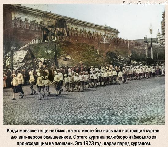 http://images.vfl.ru/ii/1633435949/6877eedd/36133046_m.png