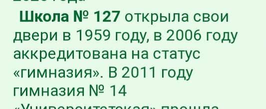 http://images.vfl.ru/ii/1633451948/df61c26f/36136947_m.jpg