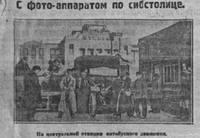 http://images.vfl.ru/ii/1633452316/2ee7311b/36136989_s.jpg