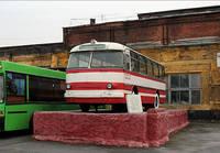 http://images.vfl.ru/ii/1633454635/2094bf00/36137403_s.jpg