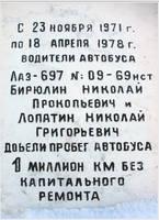 http://images.vfl.ru/ii/1633454636/09a17e32/36137404_s.jpg