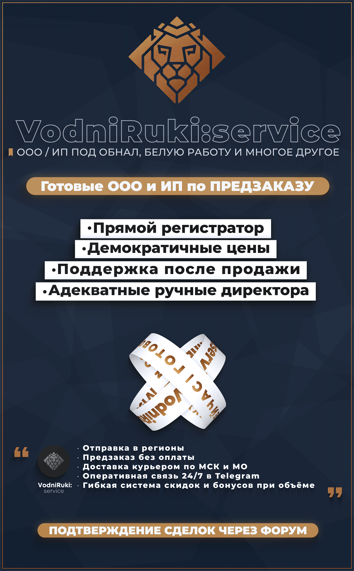 http://images.vfl.ru/ii/1633610103/61952df7/36160738.png