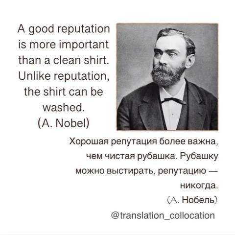 http://images.vfl.ru/ii/1633711793/8a314688/36179144_m.jpg