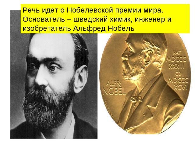 http://images.vfl.ru/ii/1633712729/e077d865/36179262_m.jpg