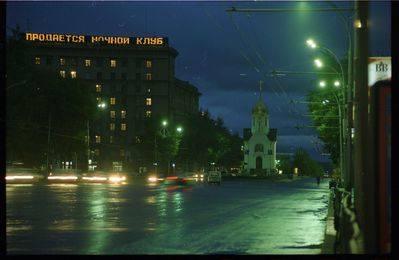 http://images.vfl.ru/ii/1633712875/8e1921d8/36179309_m.jpg