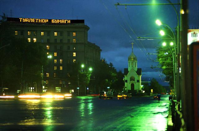 http://images.vfl.ru/ii/1633712912/cb303cea/36179324_m.jpg
