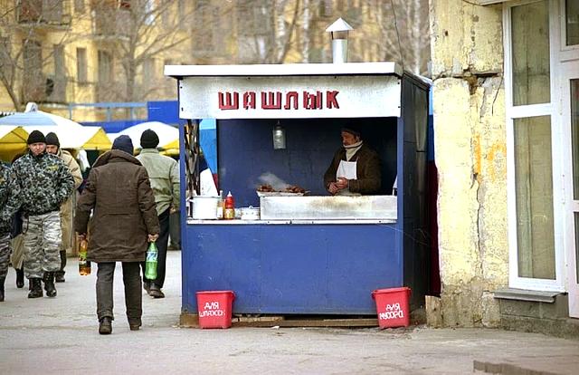 http://images.vfl.ru/ii/1633768921/adf7dde4/36183448_m.png