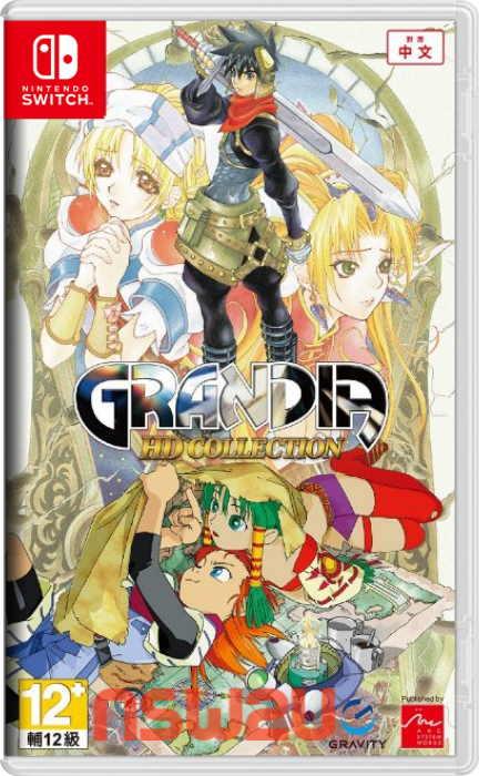 Grandia HD Collection 1+2 Switch NSP NSZ XCI